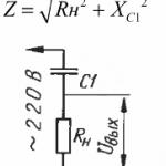 Падение напряжения на конденсаторе – Расчет понижающего конденсатора